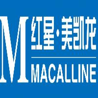 上海红星美凯龙品牌管理有限公司恩施分公司