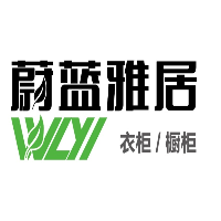 巴东蔚蓝雅居全屋定制有限责任公司