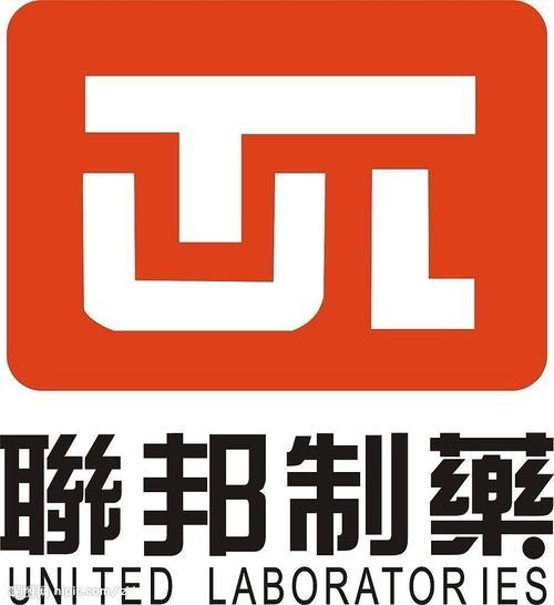 珠海联邦制药服份有限公司中山分公司