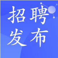 国网湖北省电力有限公司专项招聘60人公告,恩施州招聘13人!