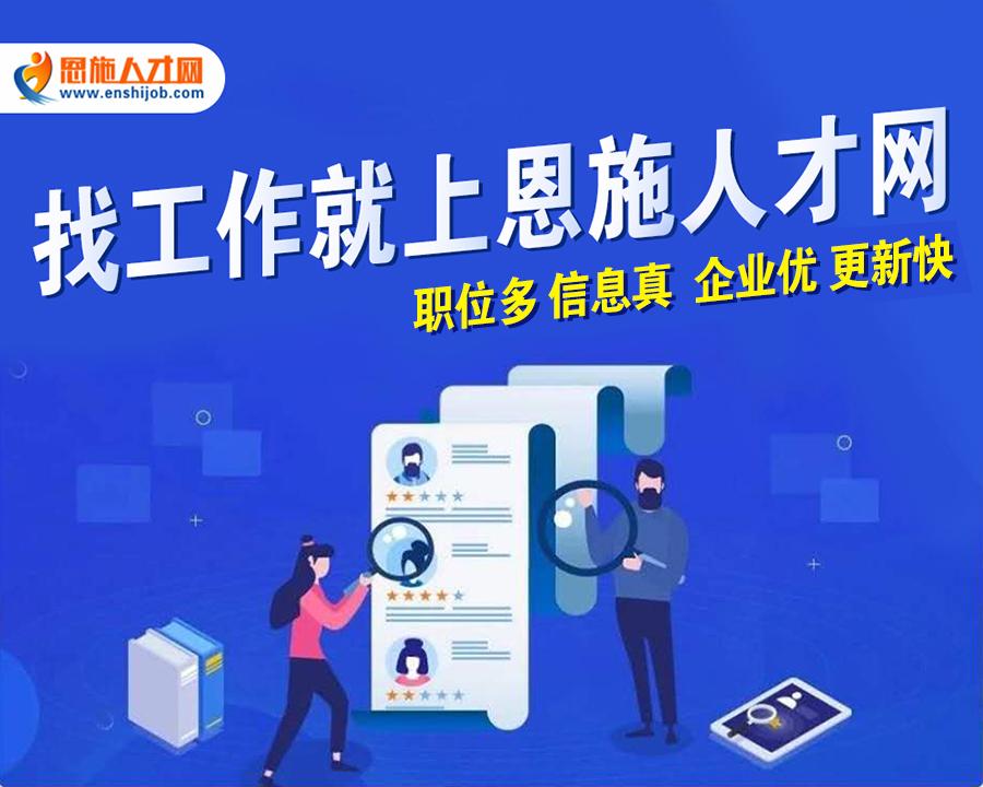 湖北省坪坝营旅游发展有限公司公司情况简介