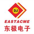 湖北省东极电子技术有限公司