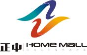正中 Home Mall