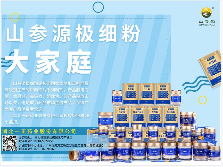 极细粉产品介绍.png