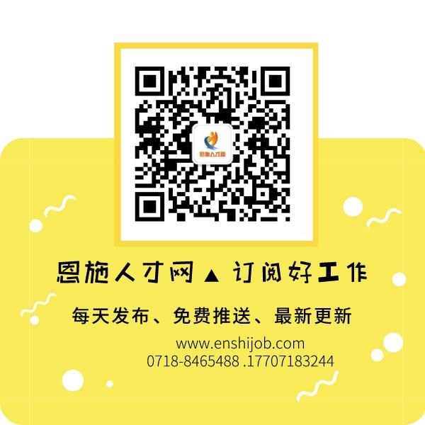默认文件1583413818780.png