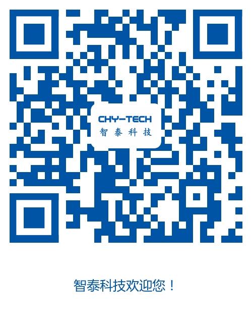 智泰科技招聘信息登记表.png